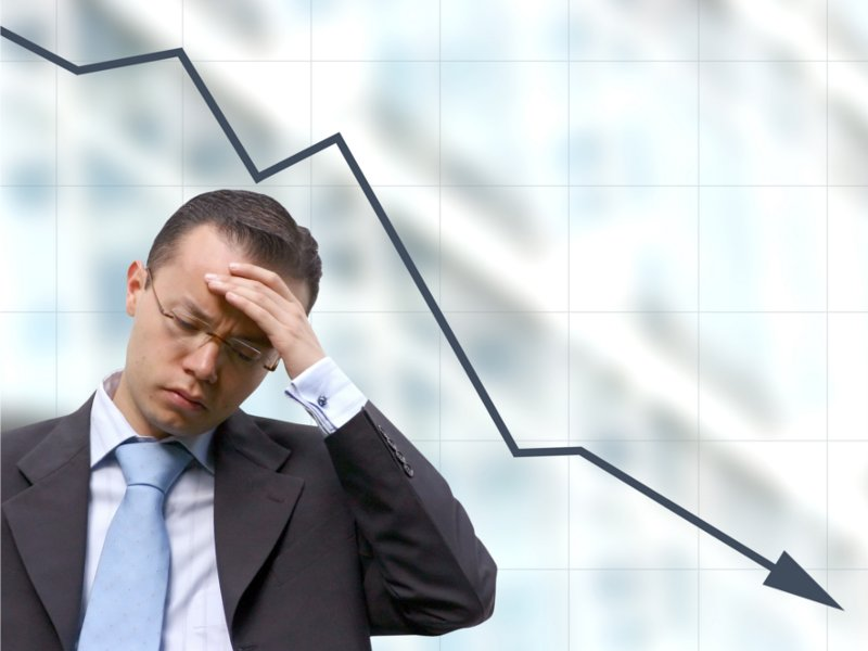 банкротство оао процедура